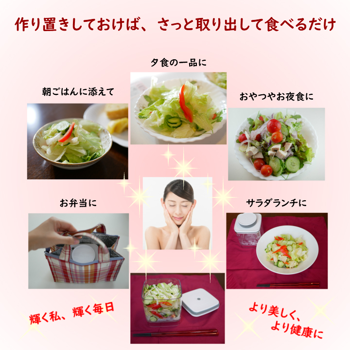 真空保存容器ターンシール(ターンエヌシール)で作り置きしておけば食べたいときに食べるだけ