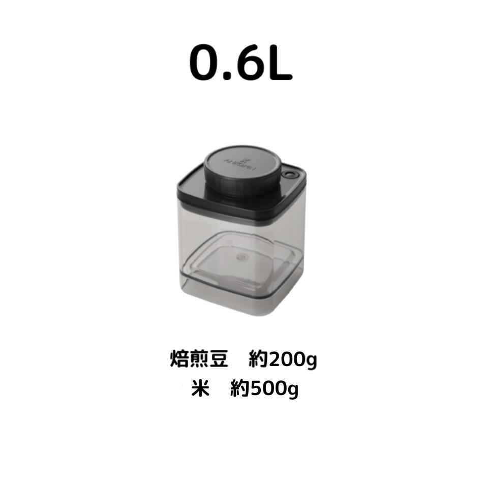 ANKOMN_アンコムン__真空保存容器ターンシール_0.6Lへ