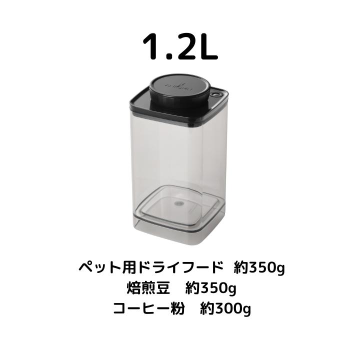 ANKOMN_アンコムン)_真空保存容器ターンシール(ターンエヌシール)_1.2Lの商品ページへ