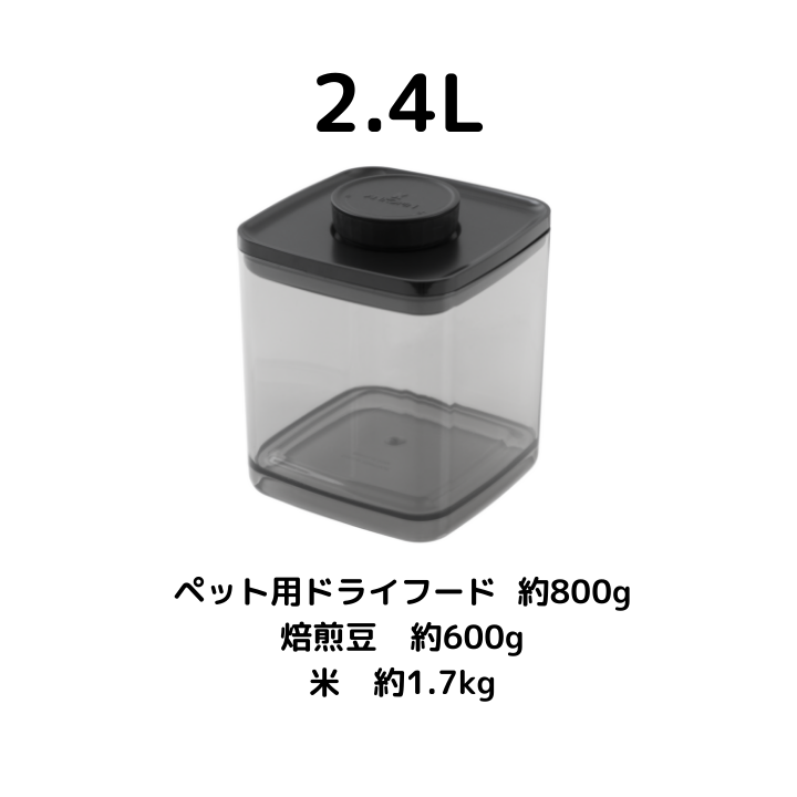 ANKOMN_アンコムン)_真空保存容器ターンシール(ターンエヌシール)_2.4Lの商品ページへ