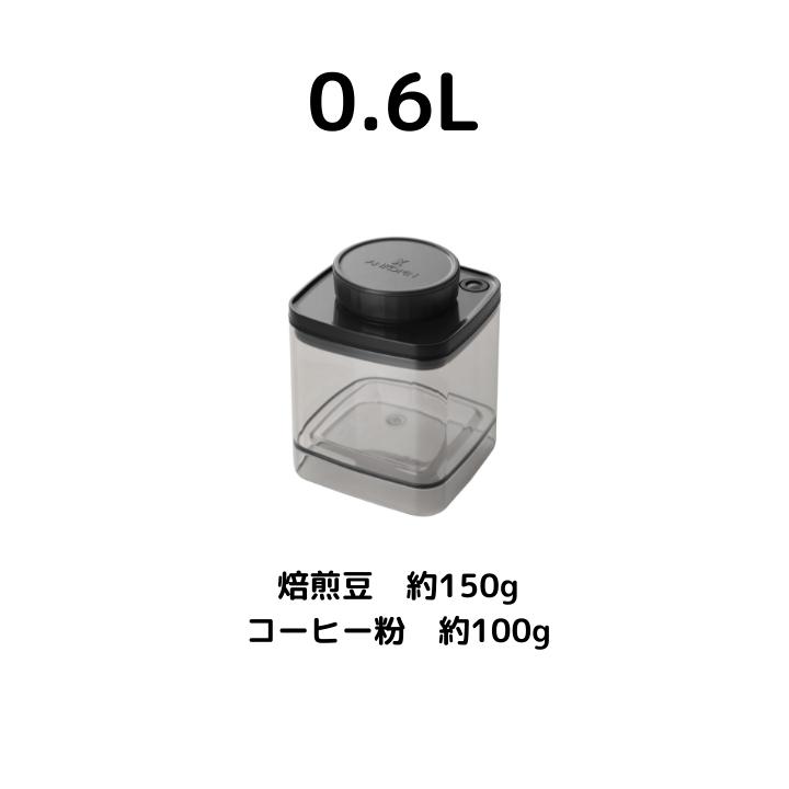 ANKOMN_アンコムン)_真空保存容器ターンシール(ターンエヌシール)_0.6Lの商品ページへ