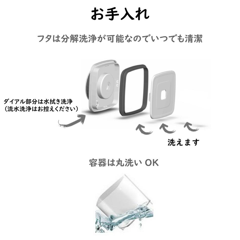 真空保存容器ターンシール(ターンエヌシール)Turn-N-Seal_フタ内部の洗浄方法